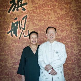 Peter and lisa Chang
