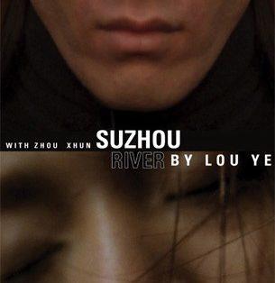 Suzhou River poster